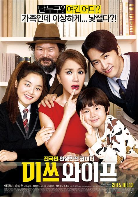 film drama korea cinta segitiga miss wife 2015 hancinema pinterest