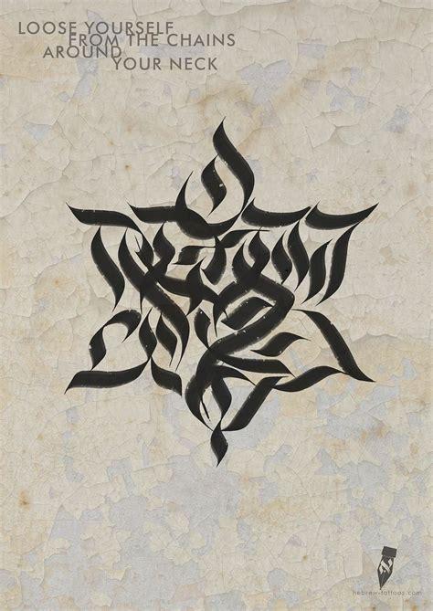 tattoo fonts hebrew best 25 hebrew tattoos ideas on tattoos in