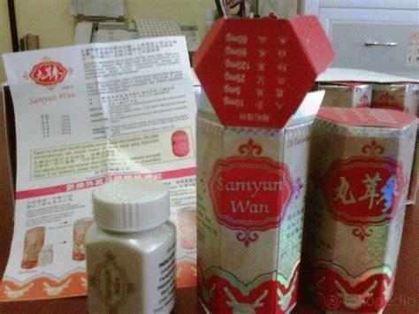 Obat Penggemuk Badan Halal jual sam yun wan samyunwan obat gemuk herbal alami 100