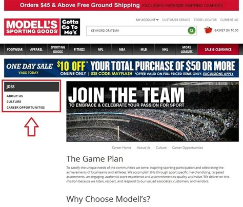 modells printable job application how to apply for modell s jobs online at modells com jobs