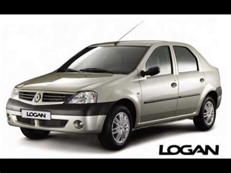 renault logan 2007 renault logan 2007 2010 workshop service repair manual