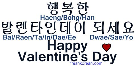 s day korean fresh korean useful phrases 131 140 hangul