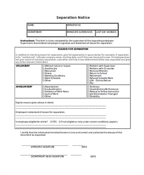 separation certificate template separation notice template termination letter template