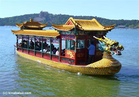 the summer palace beijing china dragon boats - Dragon Boat Palace