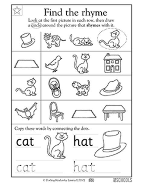 1 Kg 3 Gamis Cat kindergarten preschool reading writing worksheets