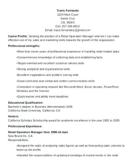 retail manager resume examples and samples click here to download