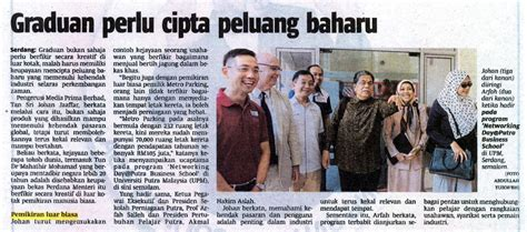Putra Business School Mba by Media Coverage On The Networking Day Putra Business School