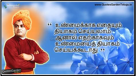 swami vivekananda biography in hindi font swami vivekananda best tamil quotes with images quotes