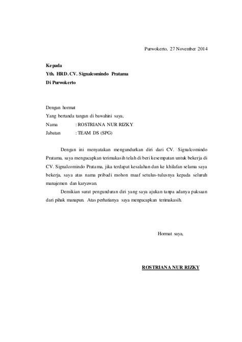format surat pengunduran diri di organisasi contoh surat pengunduran diri di word contoh z
