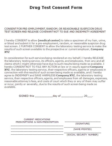 consent form template testing form template invitation templates