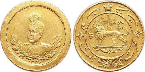 Gm 1344 Rahnemdressgamis Muslim numisbids heritage world coin auctions signature sale 3026 lot 23537 islamic