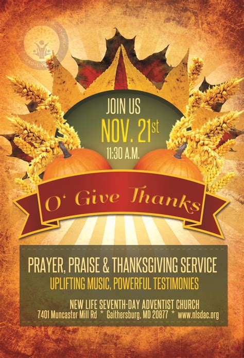 prayer  praise service  life church web site