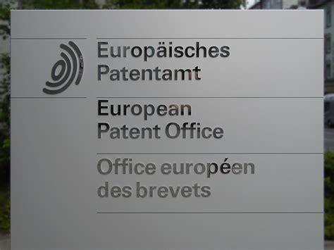 European Patent Office by File European Patent Office Munich Sign Jpg Wikimedia