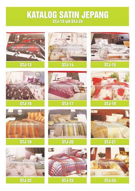 Sprei Katun Jepang Uk200x200x30 31 toko sprei dan bedcover satin jepang part 1 7 grosir
