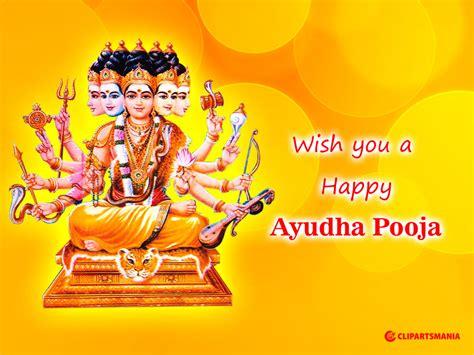 ayudha pooja hd wallpaper ayudha pooja festival  clipartsmaniacom