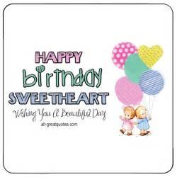 Singing Birthday Cards Free Free Singing Birthday Cards For Facebook
