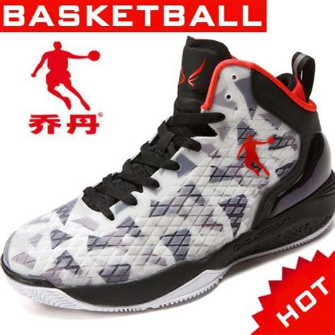 cool basketball shoes for get cheap cool basketball shoe