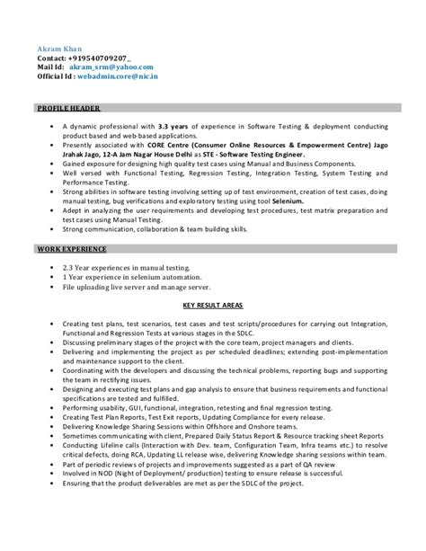 98 sle resume for 2 years experience in software