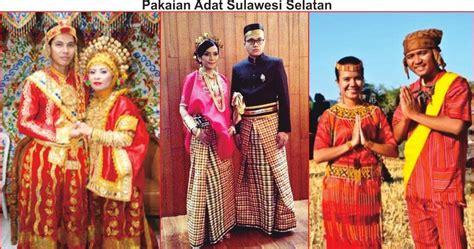 Termurah Baju Bodo Pakaian Adat Bodho Anak Perempuan Tk Sd pakaian adat sulawesi selatan lengkap gambar dan penjelasannya seni budayaku