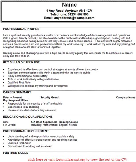 cv exle for security officer security guard cv exle in cv exles page 1 of 1