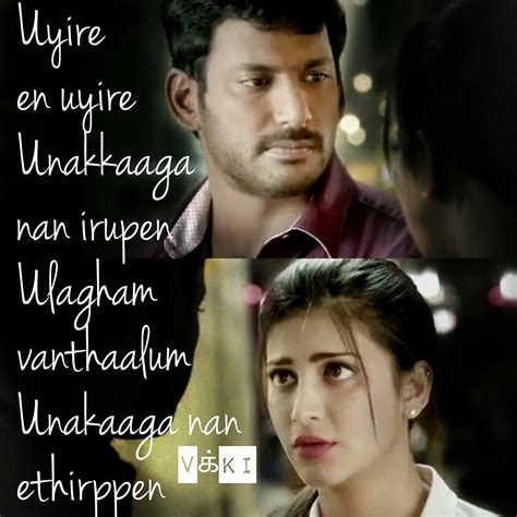 tamil songs lines with image pin by s balaji sb on tamil song s lyrics pinterest