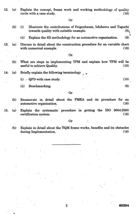 Total Quality Management Question Papers For Mba by Ba7104 Total Quality Management 2014 Question Paper