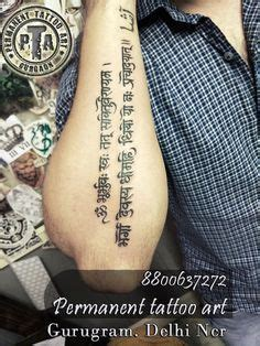 gayatri mantra tattoo designs forearm 10 best sanskrit designs