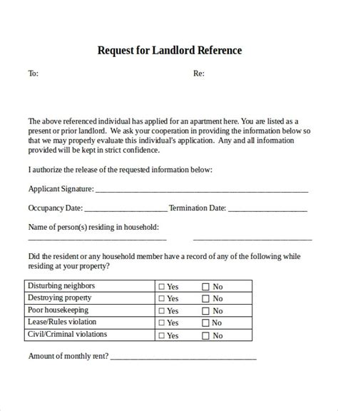 reference letter template sample