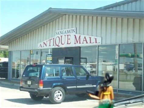 sangamnon avenue mall springfield illinois antique