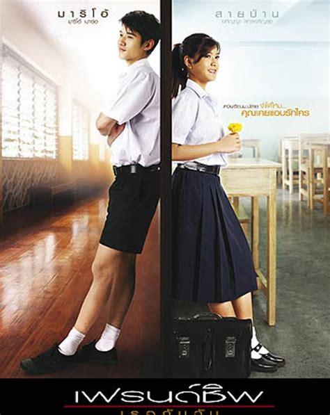 film pendek wajib tonton andromeda auraliz 10 film thailand wajib tonton
