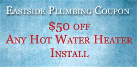 Eastside Plumbing by Plumber Mount Vernon Oh Eastside Plumbing Of Ohio
