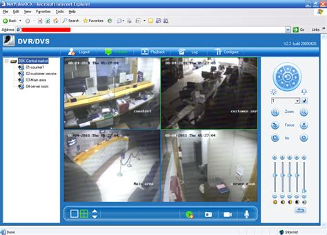 root shell bahrain network ip hack inside bbk