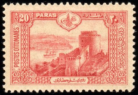 Postes Ottomanes by 17 Best Images About Ottoman Postage Sts Osmanlı