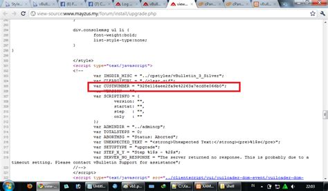 format php adalah vbulletin 4 x x and 5 x x upgrade 0day exploit catatan