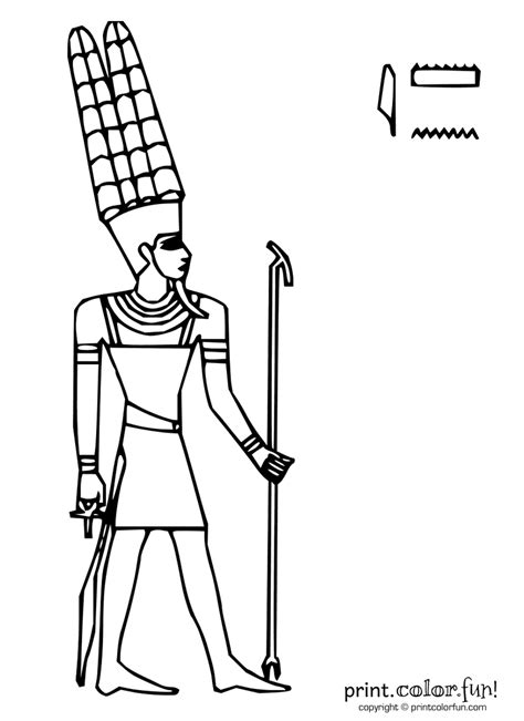 Egyptian god: Amun coloring page   Print. Color. Fun!