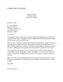 great judicial internship cover letter letter format writing