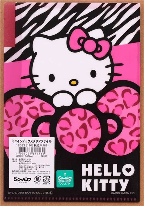 imagenes kitty zebra hello kitty bow leopard print mini plastic folder 3 pocket