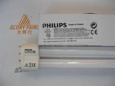 Lu Tl Led 36 Watt Philips get cheap 311nm uvb aliexpress alibaba
