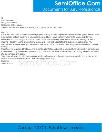 Request Letter Format For Getting Certificate Certificate Request Letter Format
