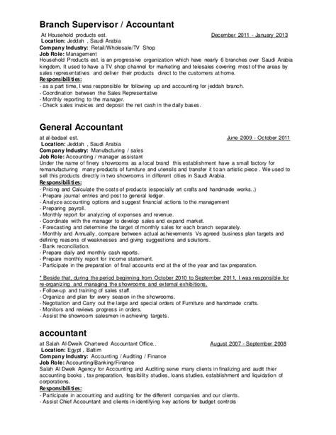 Hotel Accounting Resume Sle Mohamed Shosha Accountant Resume 2