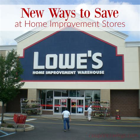 how to save at home improvement stores