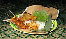 nasi kucing wikipedia bahasa indonesia ensiklopedia bebas