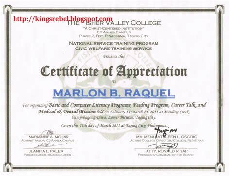certificate of recognition for administrative professional office