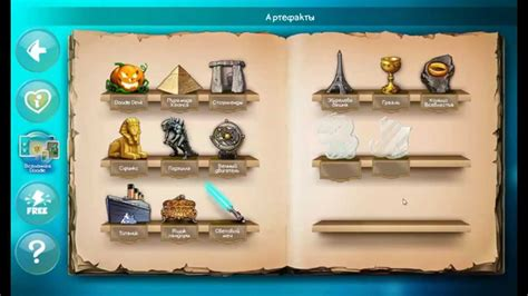 how to create artifacts in doodle god doodle god скачать на андроид ru android