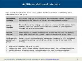 Mckinsey Resume Sle by Qualifications Section Of A Resume