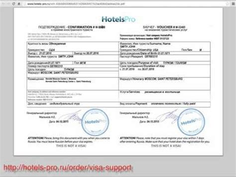 Visa Support Letter Russia How To Obtain A Russian Visa Step 2 Visa Application Form