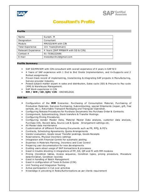 sap mm resume sample for freshers topshoppingnetwork com