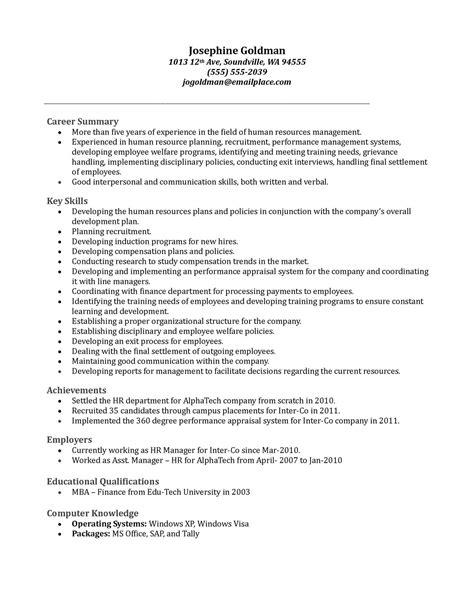 sle cover letter sle resume human resource manager
