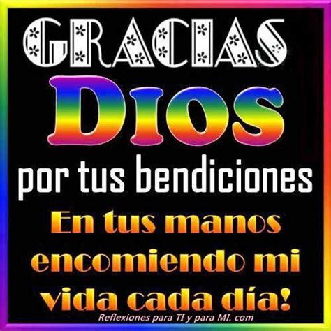 imagenes que digan gracias dios por tus bendiciones im 225 genes para agradecer a dios imagenes de jesus fotos