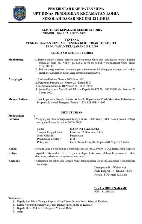 contoh format berita acara rapat wali murid contoh surat edaran rapat sekolah contoh surat edaran non